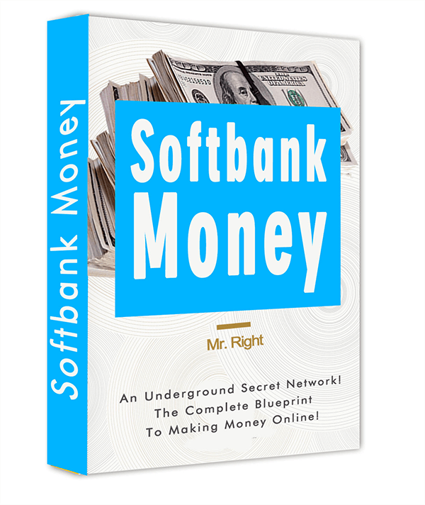 Softbank Money Review